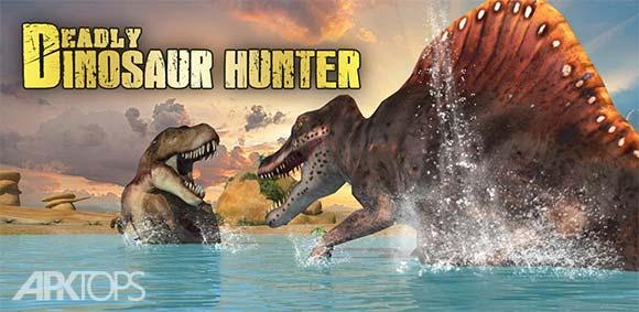 Dinosaur Games Deadly Dinosaur Hunter دانلود بازی شکار مرگبار دایناسور