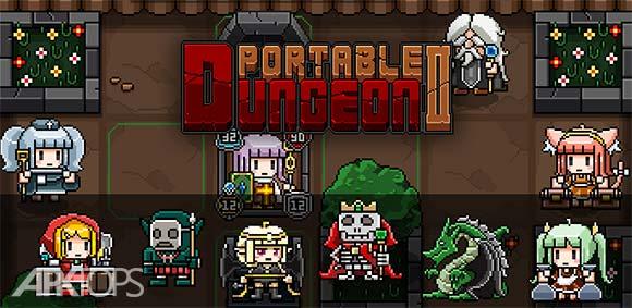 Portable Dungeon 2 دانلود بازی زندان قابل جا به جایی2