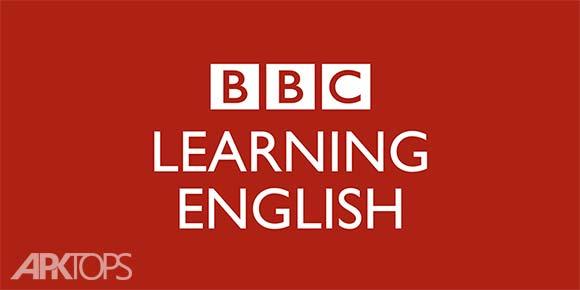 Learning English by BBC Podcasts دانلود برنامه آموزش زبان انگلیسی با پادکست های بی بی سی