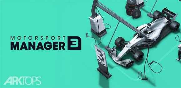 Motorsport Manager Mobile 3 دانلود بازی مدیریت مسابقات موتوراسپورت 3