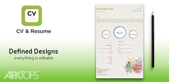 Resume Builder Curriculum Vitae & Resume Maker دانلود برنامه ساخت رزومه کاری