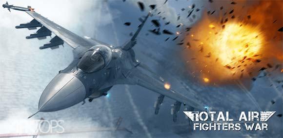 Total Air Fighters War دانلود باز جنگ تمامی جنگنده های هوایی