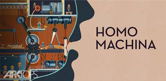 Homo Machina دانلود بازی دستگاه های داخلی بدن