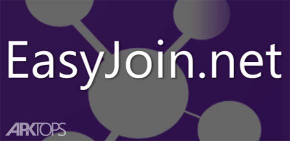 EasyJoin Pro Send photos to PC & more دانلود برنامه کنترل گوشی و انتقال فایل ها با کامپیوتر