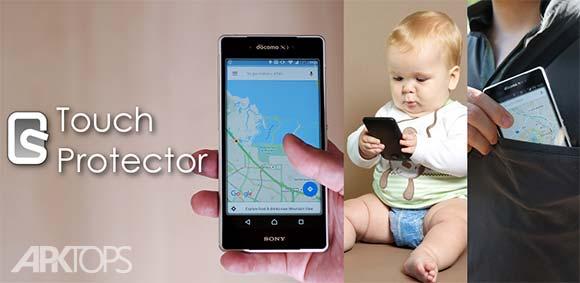 Touch Protector دانلود برنامه جلوگیری از تاچ شدن صفحه