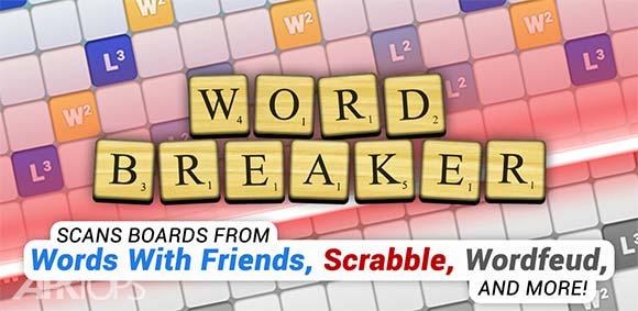 Word Breaker Full دانلود بازی شکستن کلمات