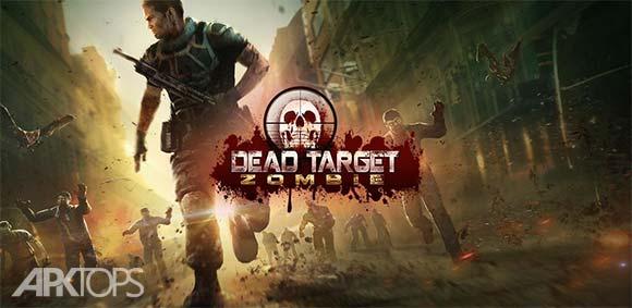 DEAD TARGET Zombie دانلود بازی فوق العاده هدف مرده زامبی