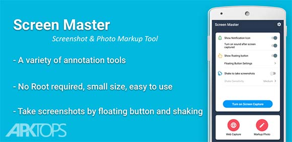Screen Master Pro Screenshot & Photo Markup دانلود برنامه ثبت اسکرین شات