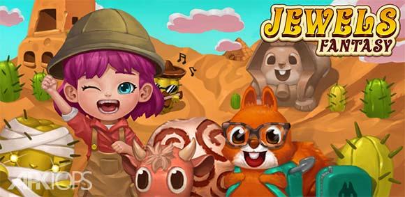 Jewels fantasy match 3 puzzle دانلود بازی فانتزی جواهرات