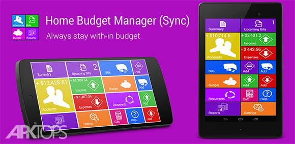 Home Budget Manager دانلود برنامه مدیریت بودجه ی منزل