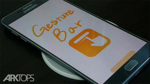 Gesture Bar NO ROOT دانلود برنامه نوار ژست های حرکتی