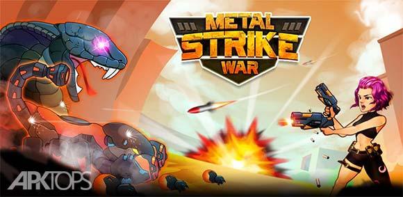 Metal Strike War Gun Solider Shooting Games دانلود بازی ضربات آهنین در جنگ