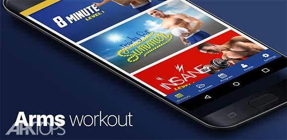 Arms Workout 4 Week Program دانلود برنامه تمرینات 4 هفته ای بازو ها