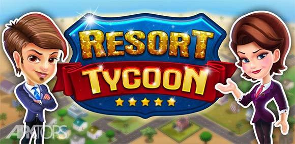 Resort Tycoon دانلود بازی سرمایه گذاری در مهمان سرا