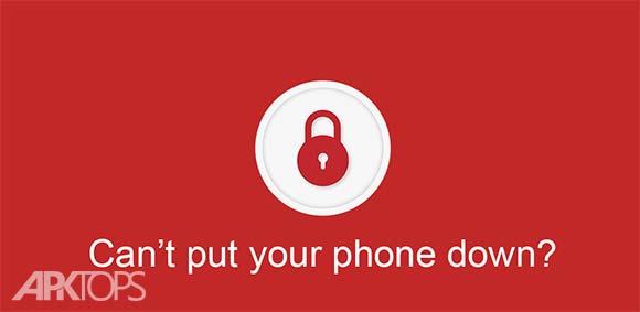 Lock Me Out Freedom from phone addiction دانلود برنامه ترک اعتیاد به گوشی