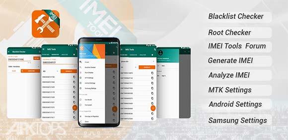 IMEI Tools دانلود برنامه ابزار های کد شناسایی گوشی
