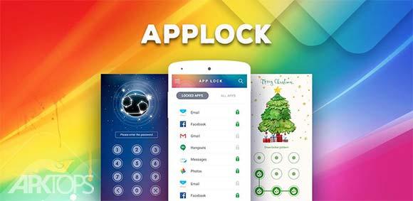 Applock Pro دانلود برنامه قفل کردن برنامه ها