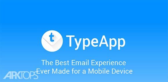 Email TypeApp Mail App دانلود برنامه مدیریت ایمیل