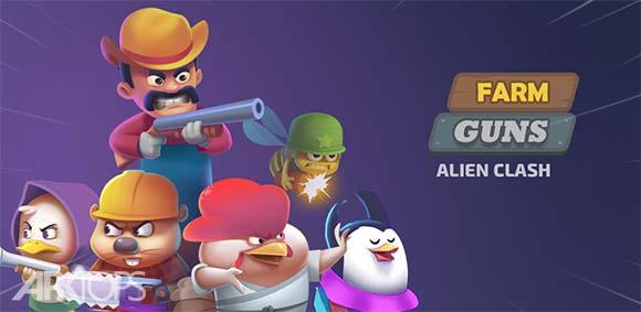 Farm Guns Alien Clash 2018 دانلود بازی اسلحه های مزرعه نبرد با بیگانگان