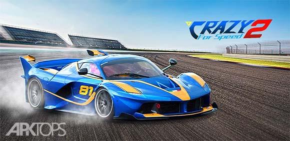 Crazy for Speed 2 دانلود بازی دیوانه ی سرعت2