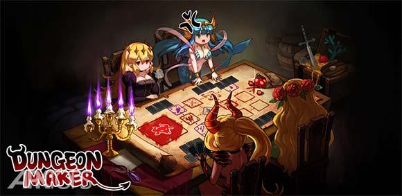 Dungeon Maker دانلود بازی سازنده ی سیاهچال