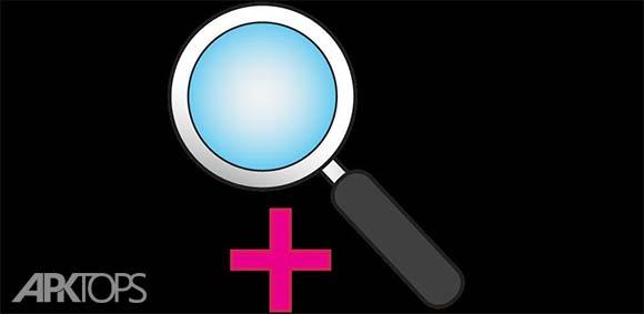Mirror & Magnifier دانلود برنامه آینه و ذره بین