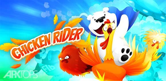 Chicken Rider دانلود بازی مرغ سوار