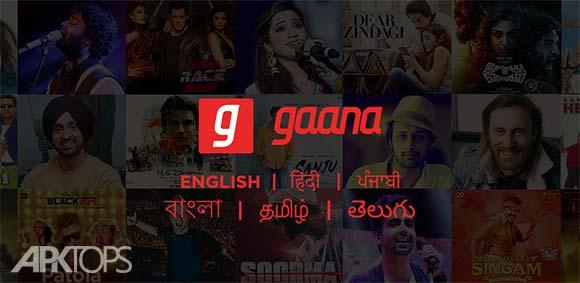 Gaana Music Bollywood Songs & Radio دانلود برنامه اهنگ ها و رادیوی بالیوود