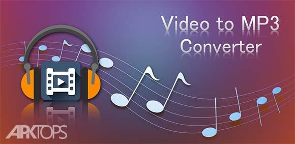 Video MP3 Converter Cut Music دانلود برنامه تبدیل فیلم به فایل صوتی ام پی تری