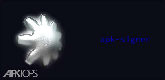 apk-signer دانلود برنامه ساین کردن برنامه ها