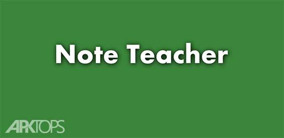 Note Teacher دانلود برنامه آموزش نت های موسیقی
