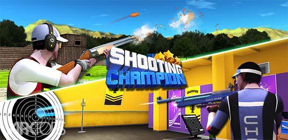 Shooting Champion دانلود بازی قهرمان تیراندازی