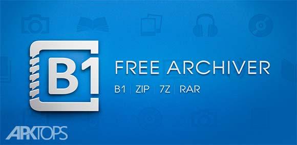 B1 Archiver zip rar unzip دانلود برنامه فشرده سازی و اجرای فایل های فشرده