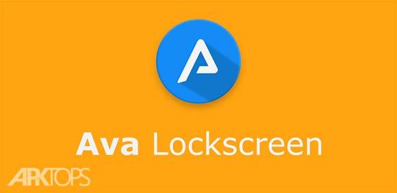 Ava Lockscreen دانلود برنامه صفحه قفل اوا طرح اپل