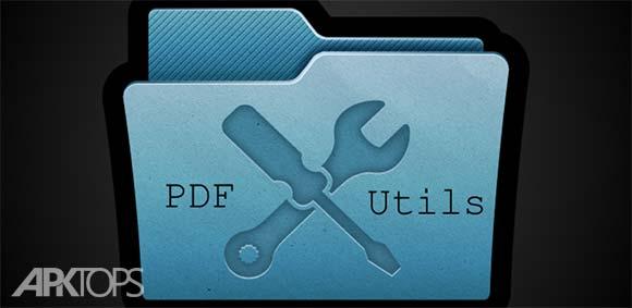 PDF Utils Merge-Reorder-Split-Extract-Watermark دانلود برنامه ابزار های پی دی اف