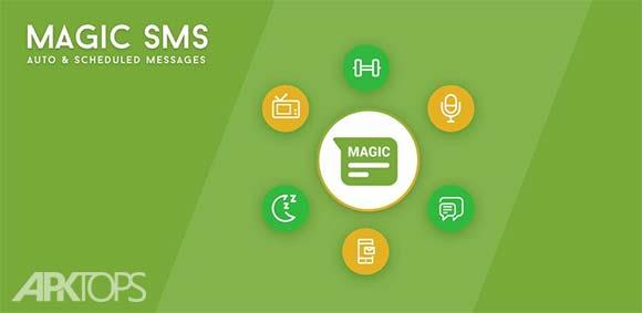 Magic SMS Pro Smart Auto Reply دانلود برنامه پاسخ دهی خودکار به پیامک ها
