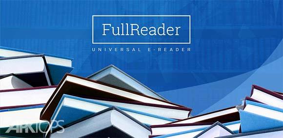 FReader all formats reader دانلود برنامه خواندن فرمت های متنی