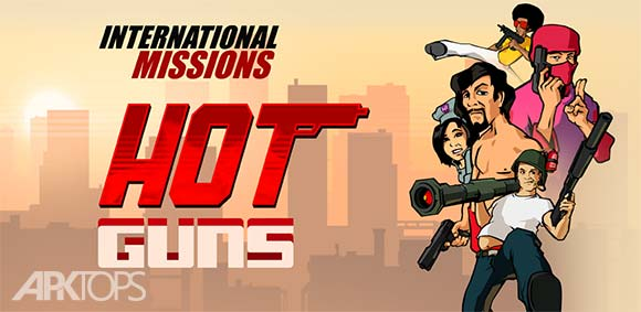 Hot Guns دانلود بازی تفنگ های داغ