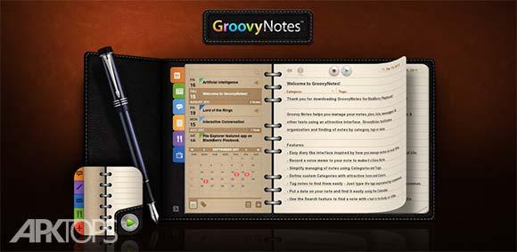 Groovy Notes Personal Diary دانلود برنامه دفترچه خاطرات شخصی
