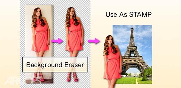 Background Eraser دانلود برنامه حذف پس زمینه تصاویر