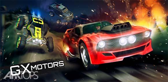 GX Motors دانلود بازی موتور های جی ایکس