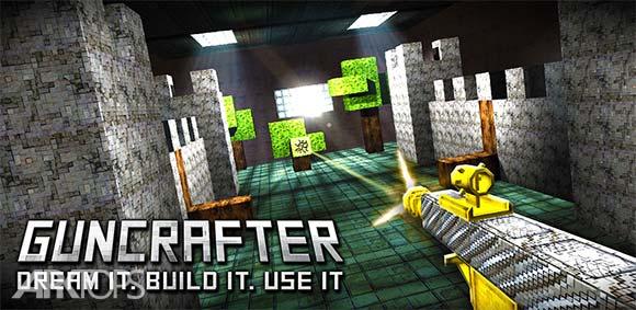 Guncrafter دانلود بازی ساختن اسلحه