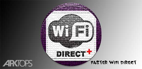 WiFi Direct + دانلود برنامه ارسال فایل با وای فای دایرکت