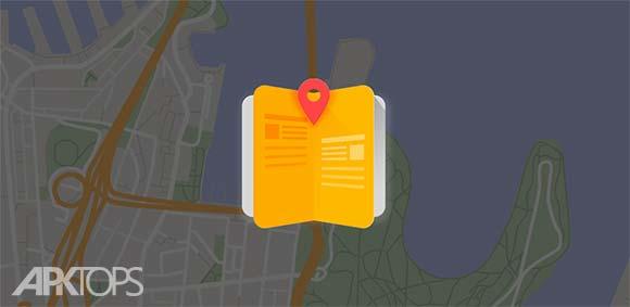 Address book Placebook دانلود برنامه دفترچه ادرس ها