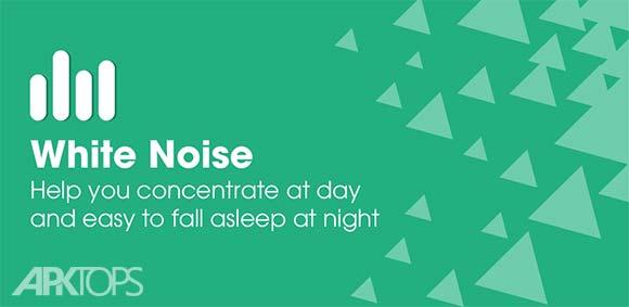 White Noise Pro Sleep Sounds & Relax دانلود برنامه صدا های ارامش بخش برای خواب و ارامش