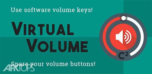 Virtual Volume دانلود برنامه دکمه مجازی کنترل صدا