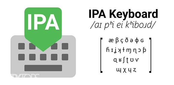 IPA Keyboard دانلود برنامه صفحه کلید به همراه سیمبل ها