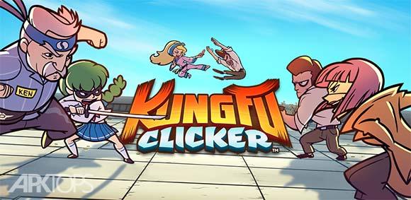 Kung Fu Clicker دانلود بازی کونگ فو کلیکر
