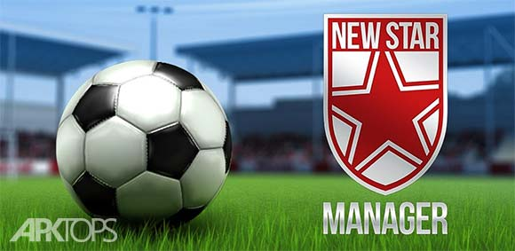 New Star Manager دانلود بازی مدیریت ستاره های جدید