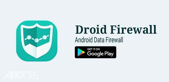 Droid Firewall دانلود برنامه فایروال دروید